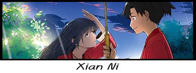Xian Ni
